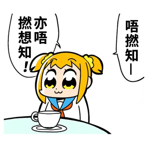 Pop team epic 06 - Sticker 17