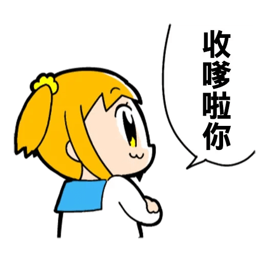 Pop team epic 06 - Sticker 2