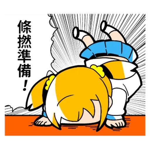 Pop team epic 06 - Sticker 4