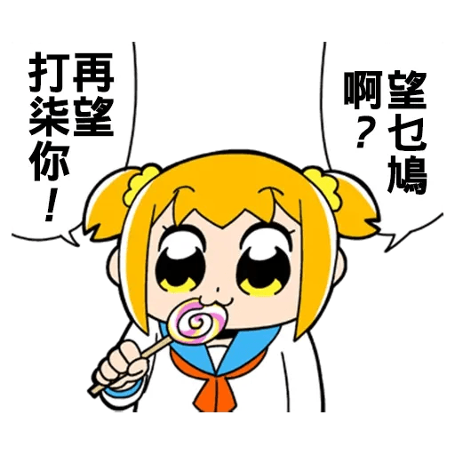 Pop team epic 06 - Sticker 24