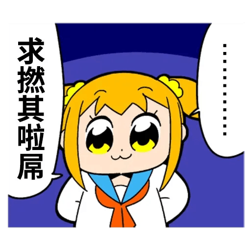 Pop team epic 06 - Sticker 9