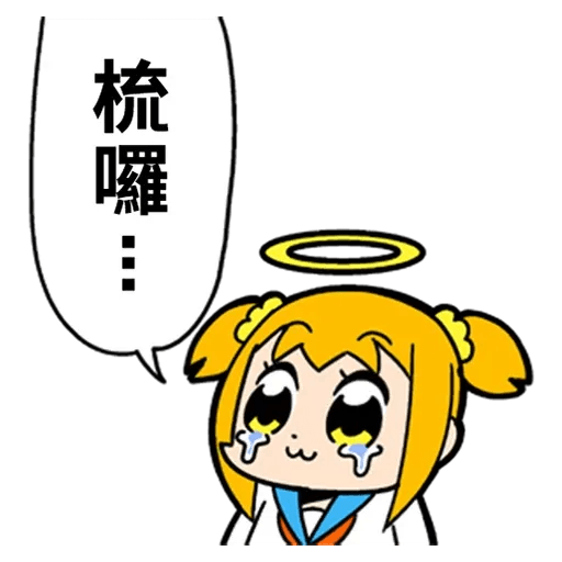 Pop team epic 06 - Sticker 23
