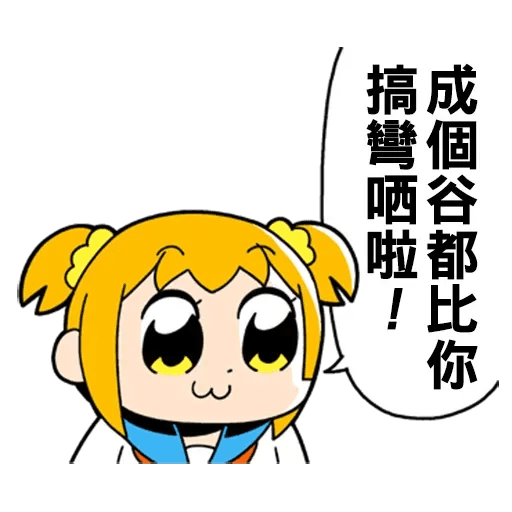 Pop team epic 06 - Sticker 20