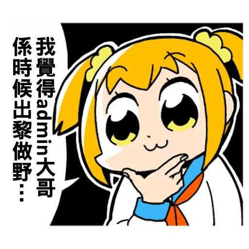Pop team epic 06 - Sticker 29