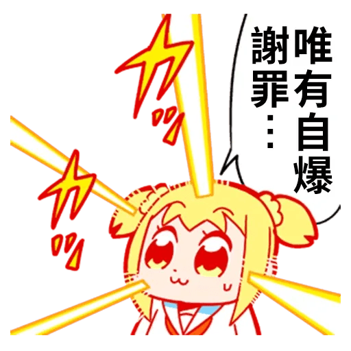 Pop team epic 06 - Sticker 22