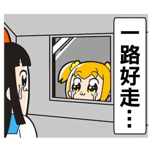 Pop team epic 06 - Sticker 27