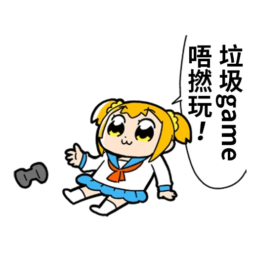 Pop team epic 06 - Sticker 14