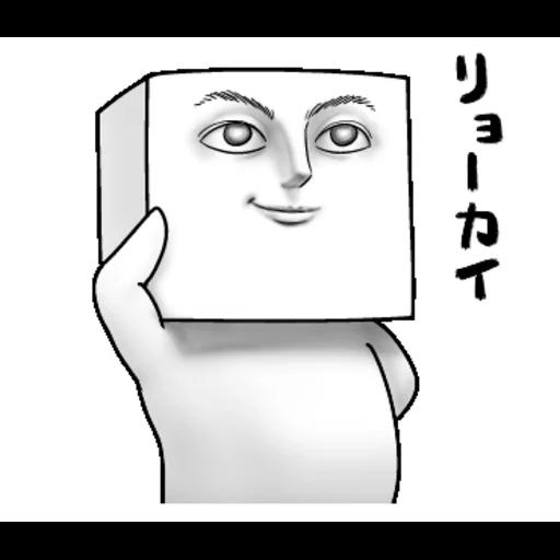 A - Sticker 10
