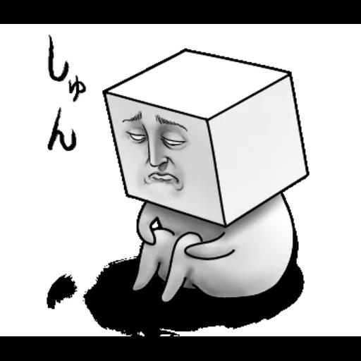 A - Sticker 13
