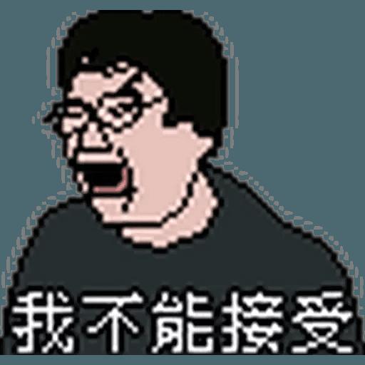 金句1 - Sticker 30