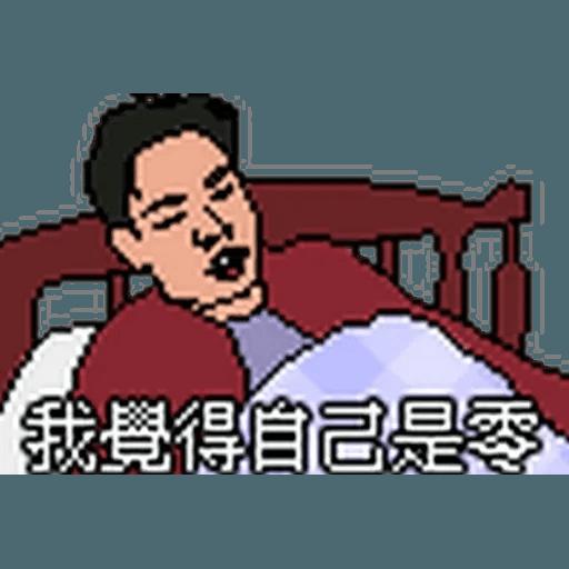 金句1 - Sticker 15