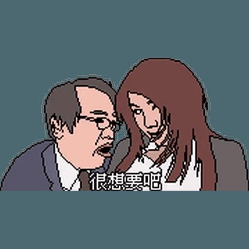 金句1 - Sticker 18