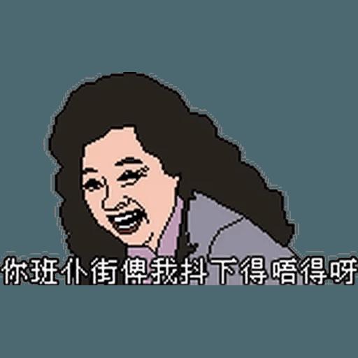 金句1 - Sticker 29