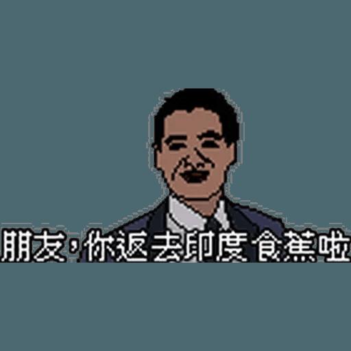 金句1 - Sticker 20