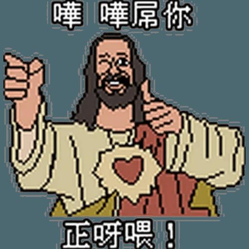 金句1 - Sticker 16