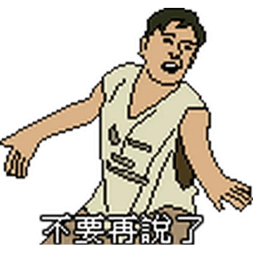 金句1 - Sticker 24