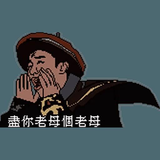 金句1 - Sticker 19