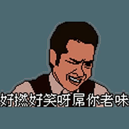 金句1 - Sticker 4