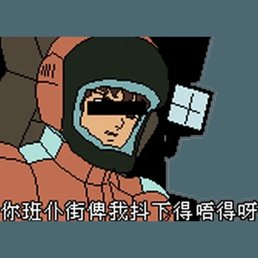 金句1 - Sticker 28