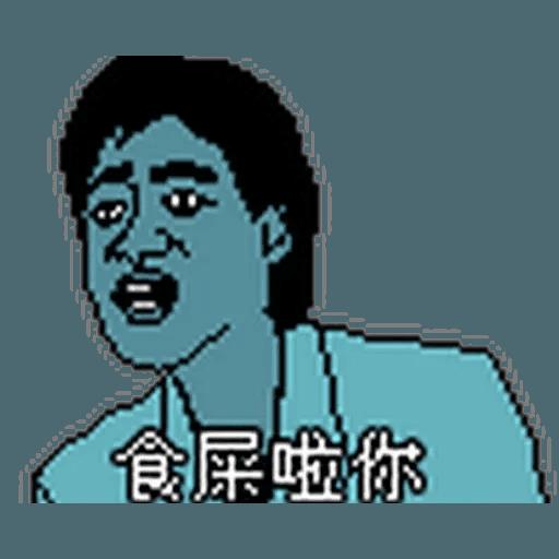 金句1 - Sticker 3