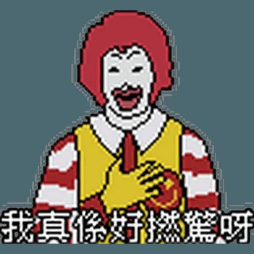 金句1 - Sticker 26