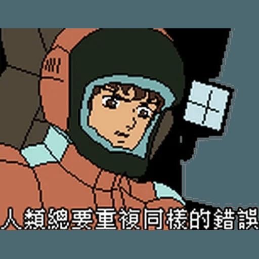 金句1 - Sticker 27