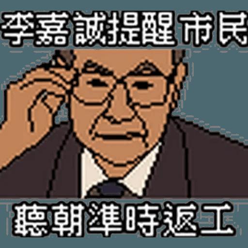 金句1 - Sticker 21