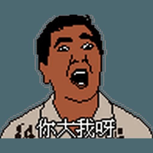 金句1 - Tray Sticker