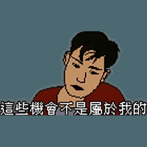 金句1 - Sticker 14