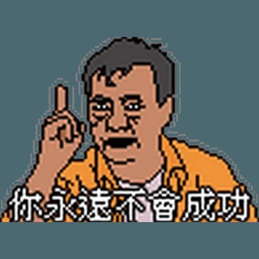 金句1 - Sticker 23