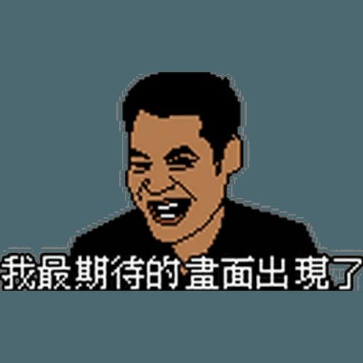 金句1 - Sticker 12