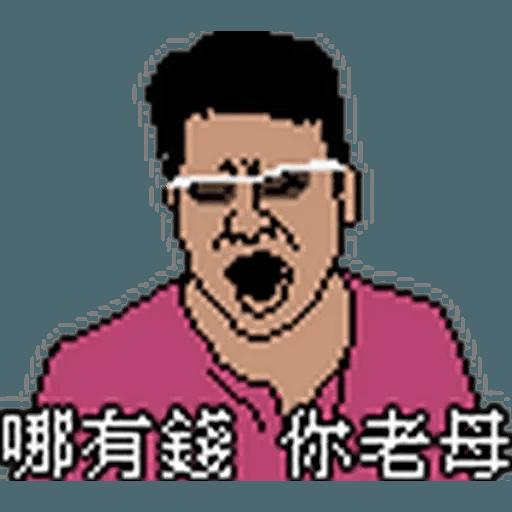 金句1 - Sticker 8