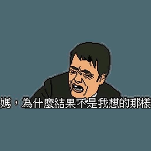 金句1 - Sticker 13