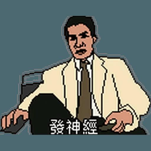 金句1 - Sticker 11