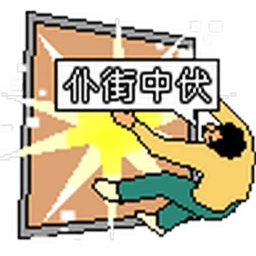 金句1 - Sticker 6