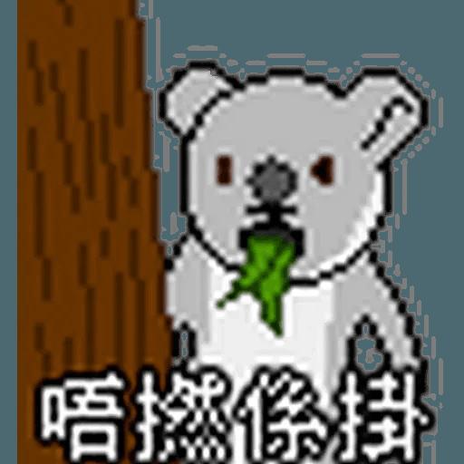 金句1 - Sticker 9
