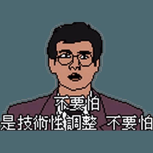 金句1 - Sticker 22