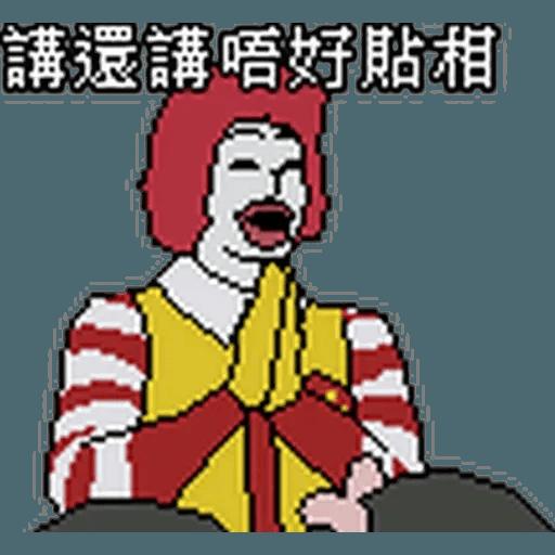 金句1 - Sticker 25