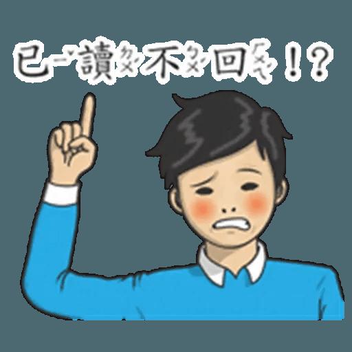 Student - Sticker 24