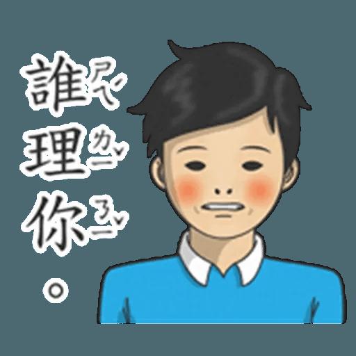 Student - Sticker 28