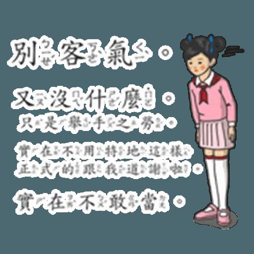 Student - Sticker 16