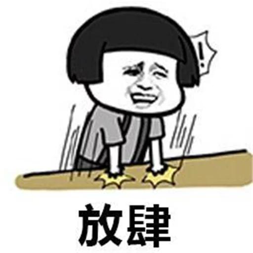 yes - Sticker 7