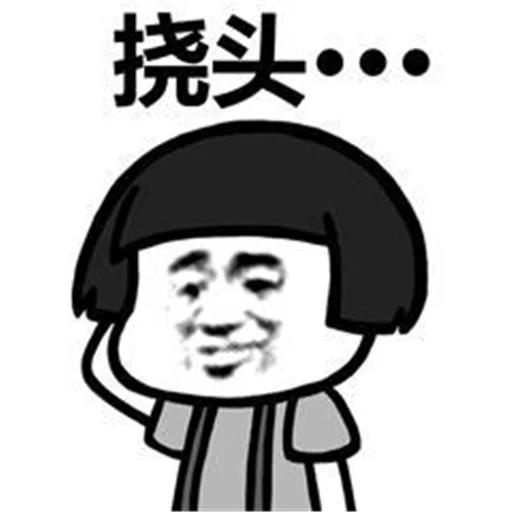 yes - Sticker 5