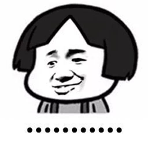 yes - Sticker 6
