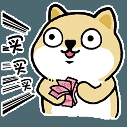 中國香港肥柴仔@5 - Sticker 28