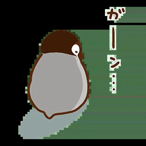 nekopen jaf - Sticker 4