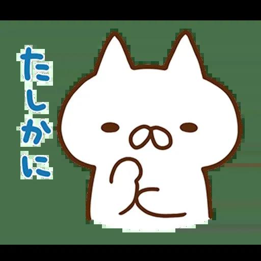 nekopen jaf - Sticker 7