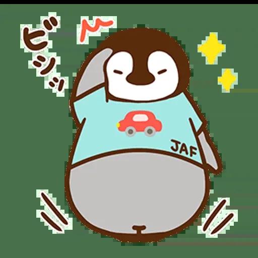 nekopen jaf - Sticker 8