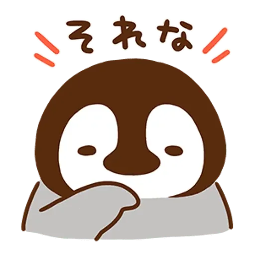 nekopen jaf - Sticker 2