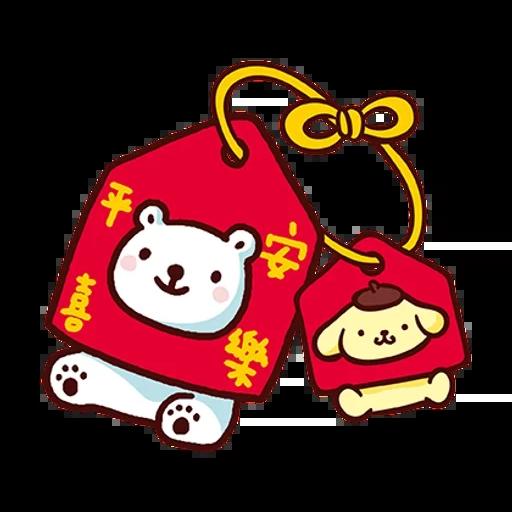 布丁狗×白白日記-2 - Sticker 2